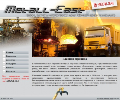 Metall-East